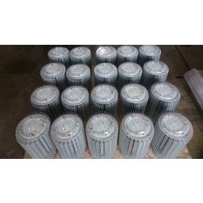 200W高空天井燈